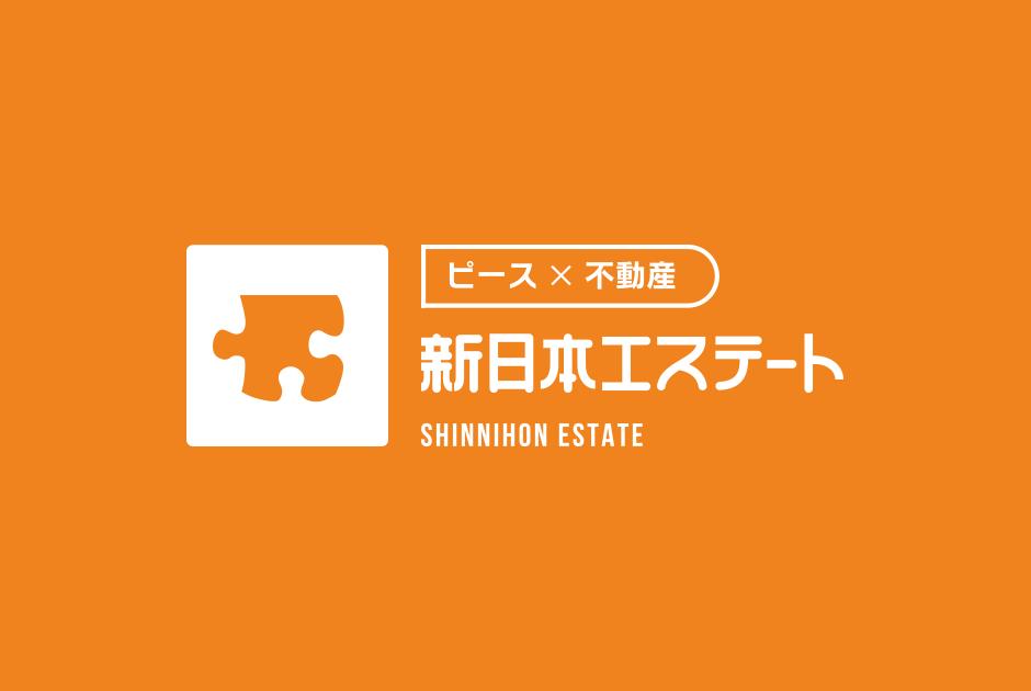 shinnihon4