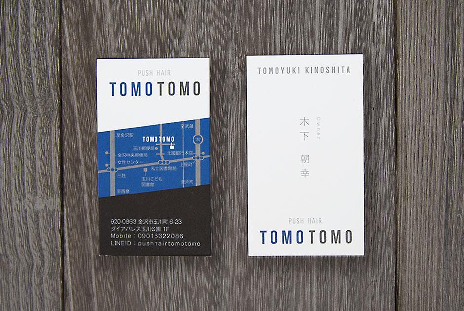 tomotomo02