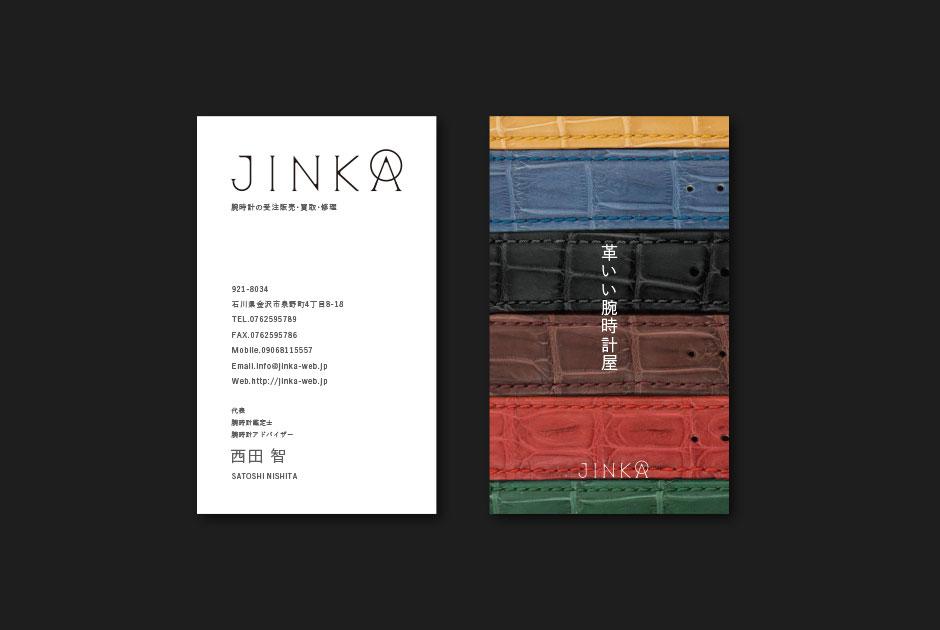 jinka03