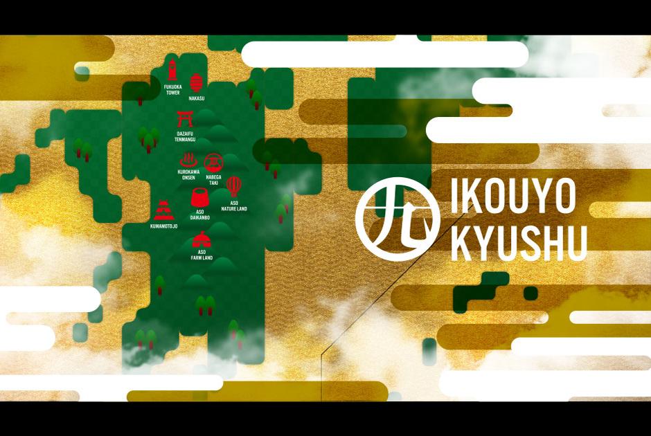 kyusyu02