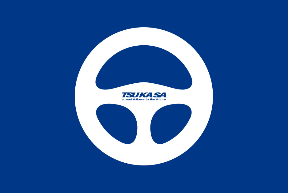 tsukasa3