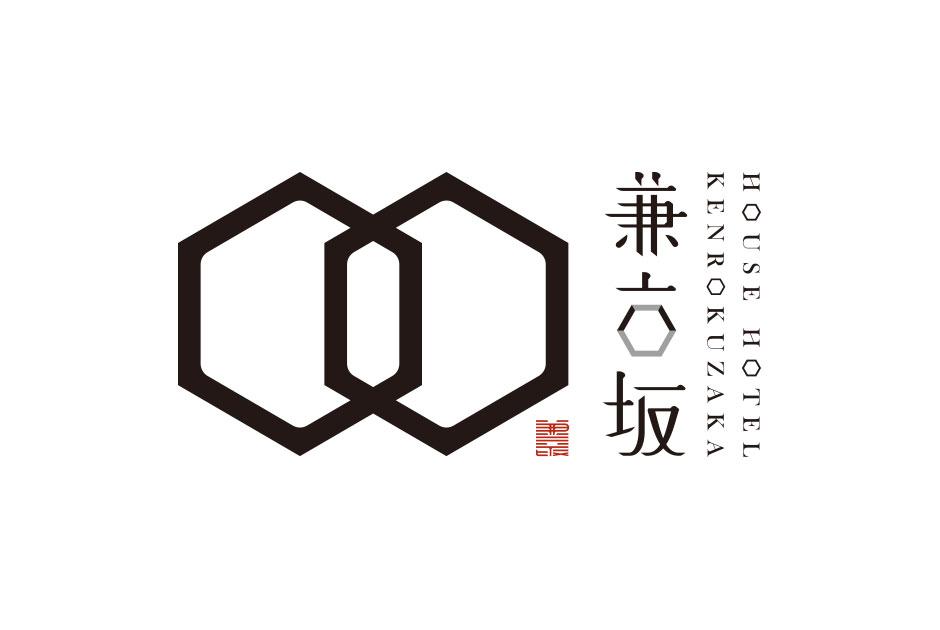 kenroku05
